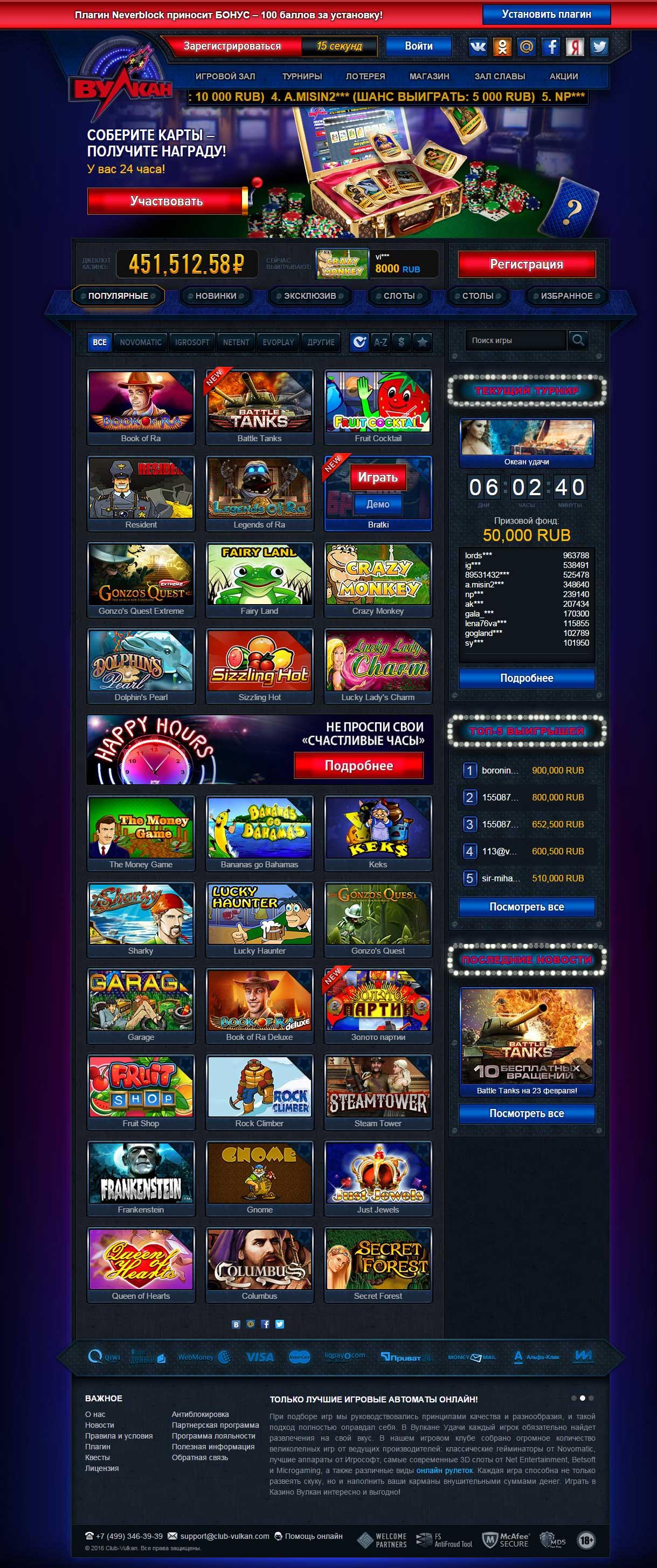 Игровые порталы казино онлайн налог на азартные игры в россии